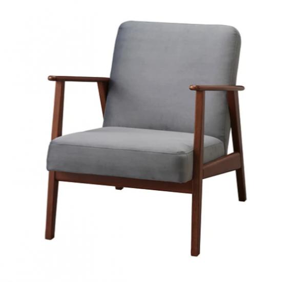 Fauteuil 'Ekenäset' en velours gris foncé (H 75 x l 62 x P 72 cm), IKEA, 229€