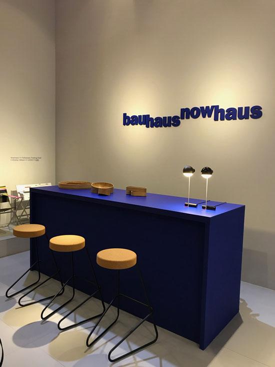 BauhausNowhaus exposition