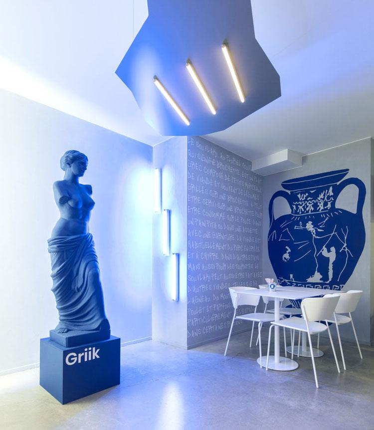 Griik You Studio